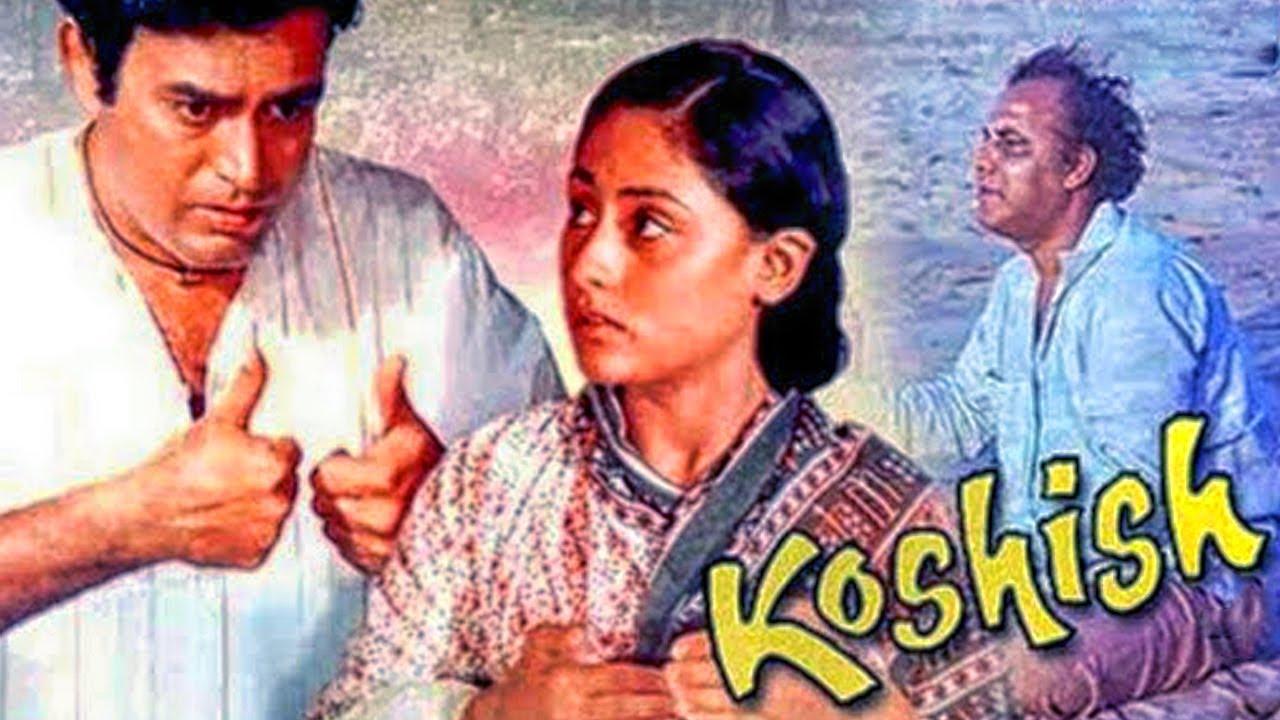 Download Koshish (1972) Full Hindi Movie   Sanjeev Kumar, Jaya Bhaduri, Asrani