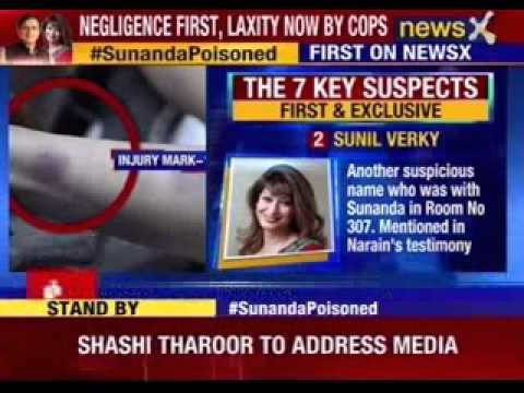 Sunanda Pushkar Case: Sunanda's poison mystery deepens, 7 key suspects detected