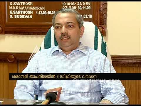 Intense Heat In Kerala:Thiruvananthapuram Hit 38.2°C