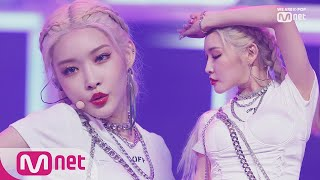 [CHUNG HA - INTRO + Snapping] Comeback Stage | M COUNTDOWN 190627 EP.625
