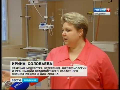Обновленному областному онкодиспансеру требуются медсестры и санитарки