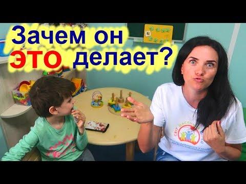 СТЕРЕОТИПНЫЕ ДВИЖЕНИЯ у ребенка с РАС и АУТИЗМОМ // Аутизм // Умственная отсталость // Autism