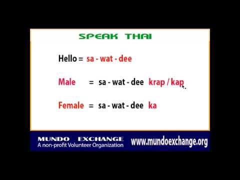 "Say ""Hello"" in Thai"