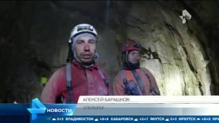 К центру планеты  российские спелеологи обнаружили самую глубокую пещеру Земли