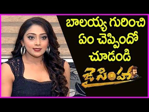 Jai Simha Heroine Natasha Reveals...