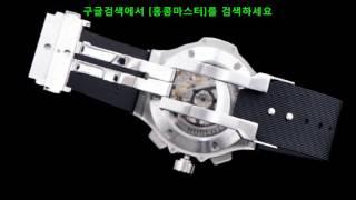 [홍콩마스터] 위블로  휴블럿 빅뱅 이미테이션 시계 홍…