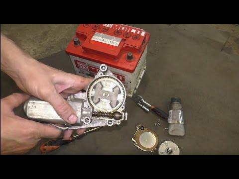 Как проверить моторчик стеклоподъемника