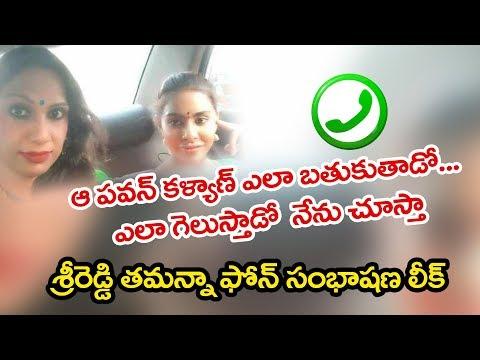 Exclusive Sri Reddy Scolding Pawan Kalyan Phone Conversation