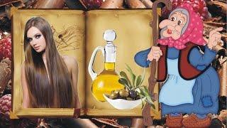 Бабушкины рецепты красоты красивых волос(, 2014-04-11T04:54:32.000Z)