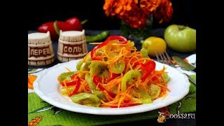Овощные закуски. Салат из зелёных помидоров по корейски