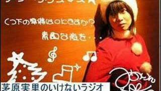 A&G 超RADIO SHOW〜アニスパ!〜の箱番組として放送されていました。今と...