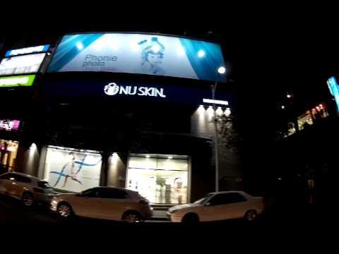 Business street, Changsha