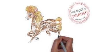 Как легко нарисовать лошадь карандашом  Учимся рисовать лошадь(как нарисовать лошадь, как нарисовать лошадь поэтапно, как нарисовать карандашом лошадь, как нарисовать..., 2014-08-07T05:38:36.000Z)