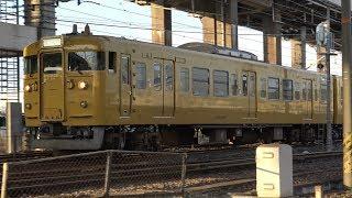 【4K】JR山陽本線 普通列車115系電車 セキL-11編成