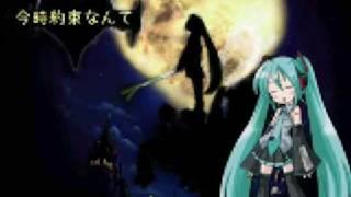 Hikari【光】- Hatsune Miku 【初音ミク】【キングダムハーツOP】 Kingd...