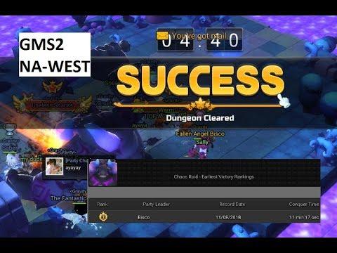 Maplestory 2 Chaos Devorak (1st clear in GMS2 NA WEST) w/ Gravity Guild