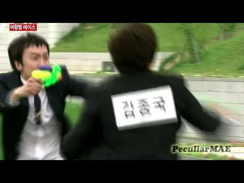Running Man Twist King (FMV) Travel Video