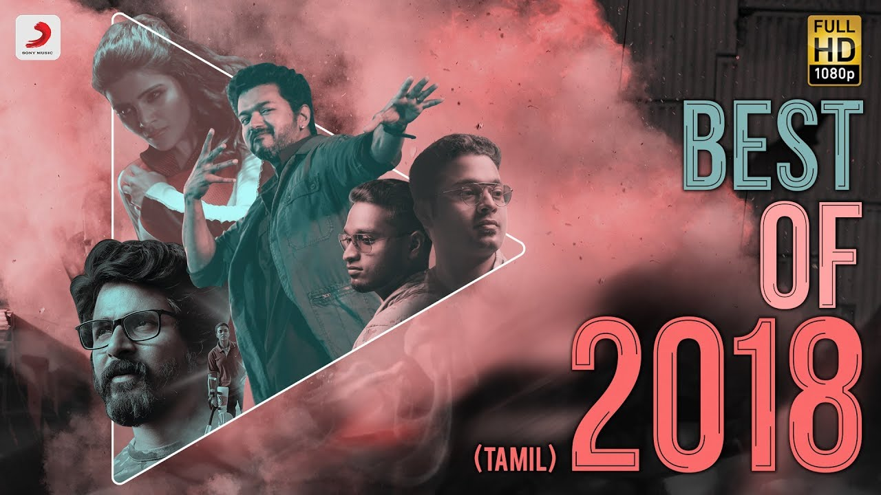 tamil songs 2019 zip folder download