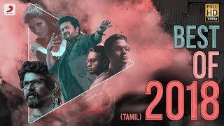 Best of 2018 Tamil Hit Songs - Juke Box | #TamilSongs | 2018 Latest Tamil Songs
