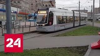 В московских трамваях протестируют оплату банковской картой - Россия 24