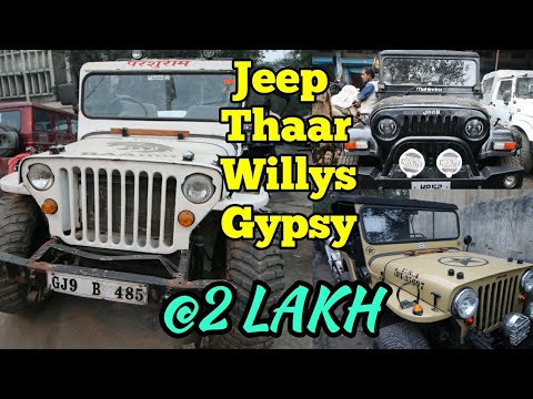 Cheapest Jeep Market MAYAPURI DELHI/ Modified Jeeps at cheap price