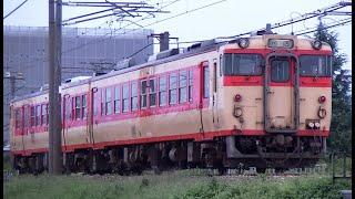 国鉄急行色風塗装キハ471514+キハ48523回送