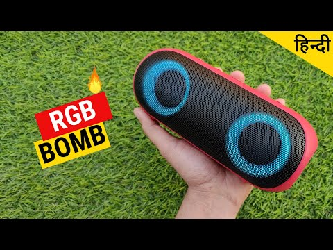 Zebronics Zeb-Music Bomb X | UNBOXING & REVIEW + SOUNDTEST | Bluetooth Speaker Under 3000 | हिन्दी