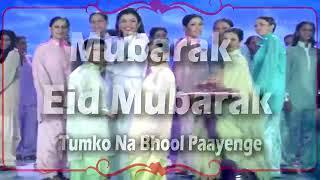 Download Video hindi porono gaan song(4) MP3 3GP MP4