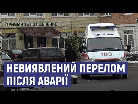 Суспільне Суми: На Сумщині жінку після аварії відпустили з лікарні з невиявленим переломом ноги