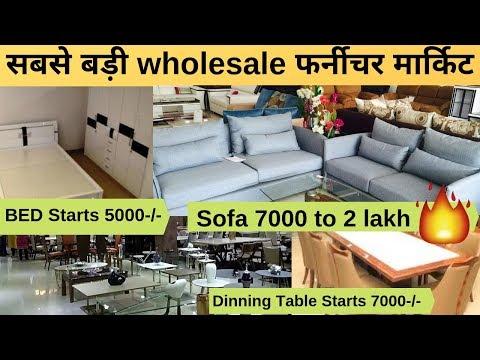 हम गये Mumbai की सबसे बड़ी furniture मार्किट Bhiwandi में| Wholesale furniture market Bhiwandi Vlog