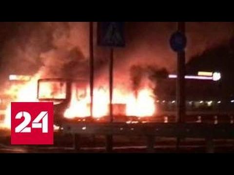 В Краснодаре взорвался рейсовый автобус
