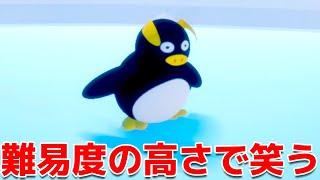 通常の100倍滑る氷の上でペンギンがスケートする海外ゲームがめっちゃ面白い