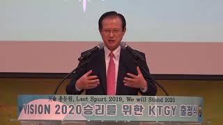 KTGY 출정식, 이기성 회장님의 격려사
