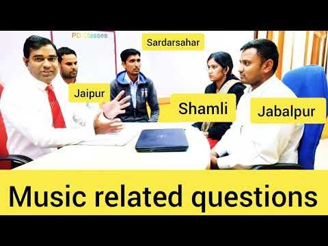 Music teacher #interview l #संगीत अध्यापक l #म्यूजिक टीचर