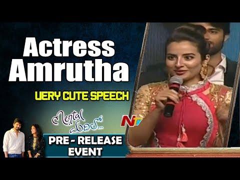 Actress Amrutha Very Cute Speech @ Mental Madhilo Pre Release Event || Sree Vishnu, Nivetha Pethuraj