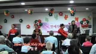 색소폰 정일권-고요한밤거룩한밤('12.12.03 광주삼육재활원 위문공연
