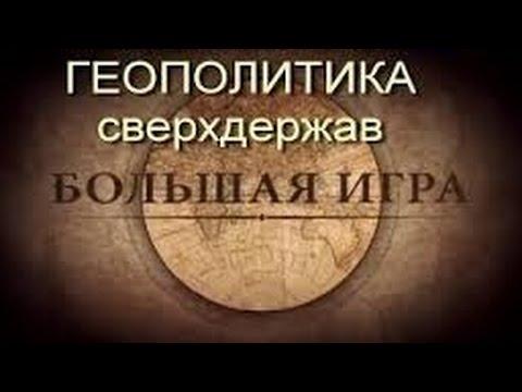 книги по Истории России электронная библиотека Гумер