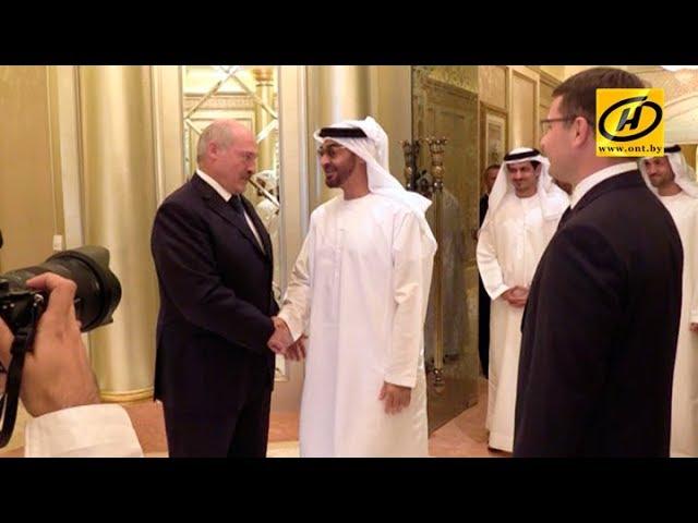 Александр Лукашенко провёл переговоры с Наследным принцем Абу-Даби