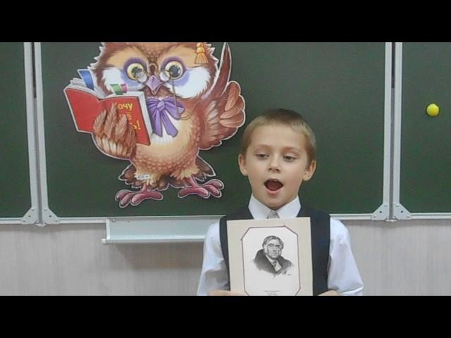 Изображение предпросмотра прочтения – ЕвгенийГубанов читает произведение «Лебедь, Рак и Щука» И.А.Крылова