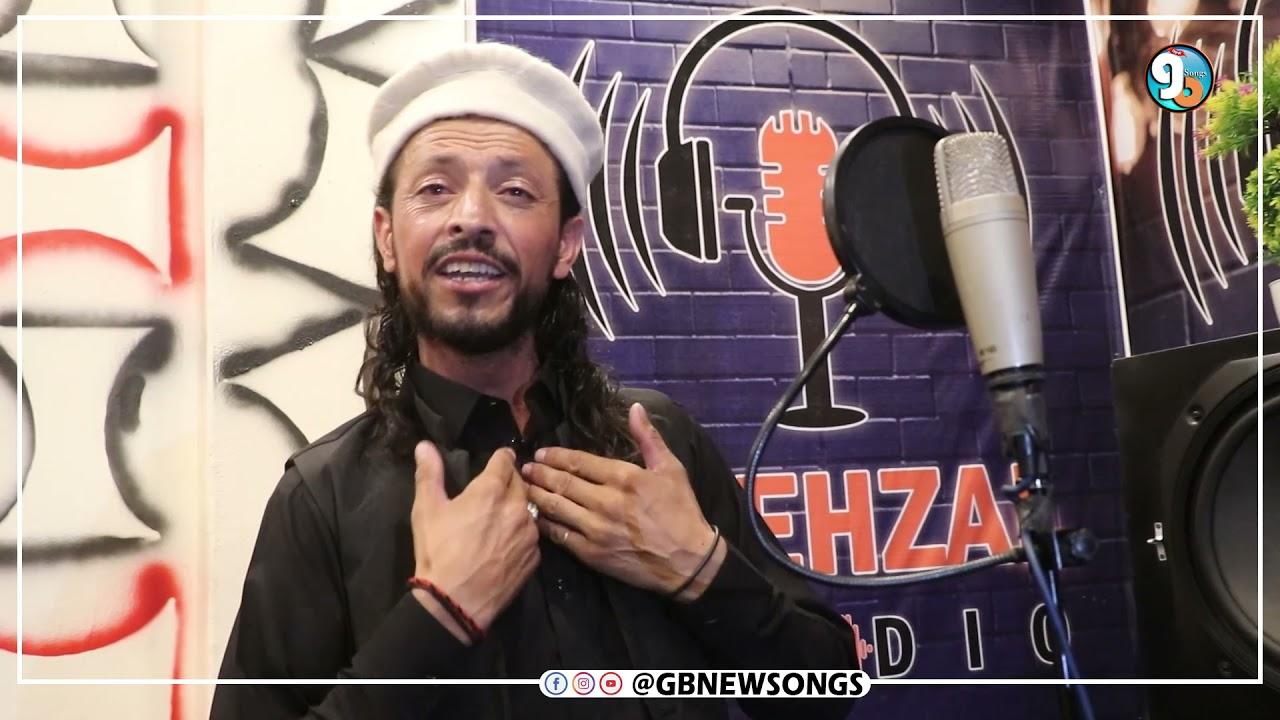 Shina New Video Song || Vocal Nasir Sahil Lyrics Rehman || GB New Songs 2021