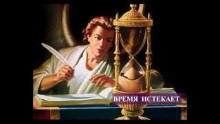 19. Грех который не может простить даже Бог