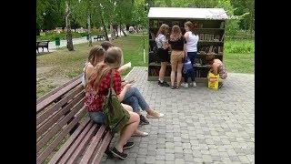 В одном из парков Самары заработала уличная библиотека