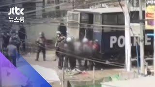 """""""교묘해진 군부 진압…길거리 대신 감옥 끌고 가 고문"""" (ENG SUB / JTBC 뉴스룸)"""