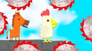 УСТАНОВИЛИ РЕКОРД ПО СЛОЖНОСТИ (Ultimate Chicken Horse)
