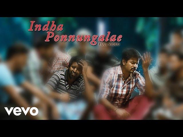 Varuthapadatha Vaalibar Sangam - Indha Ponnungalae Video