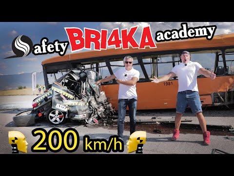 World's fastest crash test 208+ km/h| Скорост| Safety BRI4KA Academy | ENG SUB