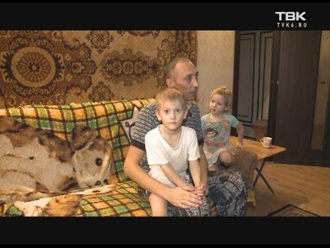 «За чертой»: отец-одиночка, который пытается один воспитать двух малышей