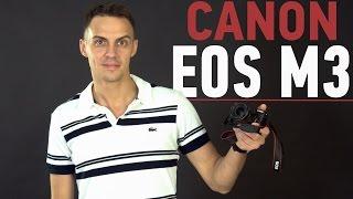 canon EOS M3: обзор фотоаппарата