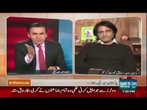 Ramiz Raja opposing Muhammad Aamir's inclusion in Pakistan Cricket Team