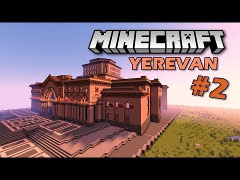 HAYASTAN - YEREVAN MINECRAFTUM #2 | Սարքում եմ Երևանը [ Հրապարակ ] Hayeren | #YouTubeAM